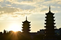Pagodas de Guilin